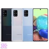 【SAMSUNG 三星】Galaxy A71 5G版 8G+128G 6.7吋智慧手機(贈四角空壓殼+玻保)