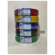 MEGA KABEL 2.5MM PVC CABLE / PVC INSULATED CABLE (SIRIM & JKR approved)