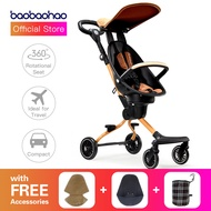 BaoBaoHao Lightweight Magic Stroller Baby Kids Travel  V5