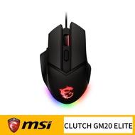 微星 Clutch GM20 Elite 電競滑鼠/有線/鍍金接頭/Omron開關/欣亞數位