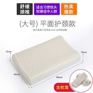Natural latex pillow Thai latex pillow cervical massage latex pillow sleeping particles massage late