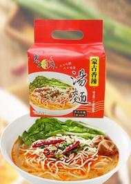 東方韻味-蒙古香辣湯麵 4包入