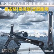 Y2/自行車鋁合金方孔通用牙盤曲柄左右山地車死飛公路左腿右腿五爪