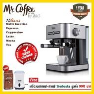 SKG เครื่องชงกาแฟ เครื่องชงกาแฟสด เครื่องทำกาแฟ เครื่องทำกาแฟสด เครื่องชงกาแฟอัตโนมัติ 1050W 1.6 ลิตร รุ่น SK-1203 สีเงิน แถมฟรี!!! House Blend Coffee Beans Starbucks ,เครื่องบดกาแฟ