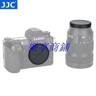 【買一送一】適用松下S1 S1R S1H徠卡SL Typ601/CL/TL2適馬FP機身蓋leica SL2 鏡頭后蓋