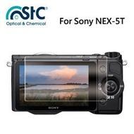 【攝界】STC For SONY NEX-5T 9H鋼化玻璃保護貼 硬式保護貼 耐刮 防撞 高透光度