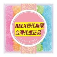 【現貨快速寄出】悦刻4代馬卡龍💗relx💗無限💗悅刻relx