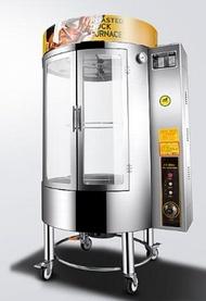烤鴨爐 電燒烤爐家用無煙室內 多功能烤鴨烤雞爐烤肉串機全自動旋轉 igo聖誕免運