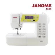 日本車樂美 JANOME 電腦型全迴轉縫紉機 J-885