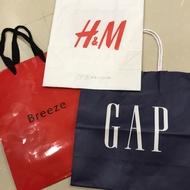 品牌紙袋 gap (小/大)h&m breeze body shop