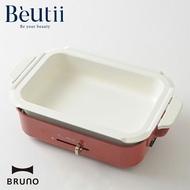 【配件賣場】BRUNO 陶瓷料理深鍋 BOE021多功能電烤盤 專用配件 原廠公司貨 日本品牌 台灣公司貨 非代購