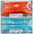 宏瑋-醫療口罩~現貨成人口罩(橘色/藍色) 50入/盒 (台灣製)雙鋼印贈成人防護墊2盒