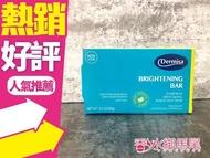 Dermisa 美國原裝 淡斑嫩白皂 85g 2015年 新包裝◐香水綁馬尾◐