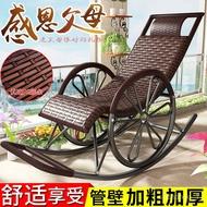 🔥XD.Store Chair Adult rocking chair recliner rocking chair relaxing chair chair for the elderly lazy chair leisure balco