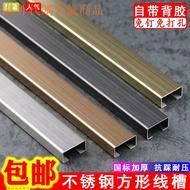 明線槽免打孔不銹鋼方形線槽明裝地槽地線槽明線走線槽壓線槽