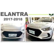 小亞車燈改裝--全新 現代 SUPER ELANTRA 2017 2018 17 18年 韓版 網狀 全黑 水箱罩