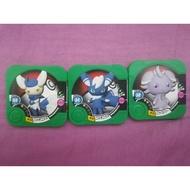 Pokemon Tretta V3 Set 3