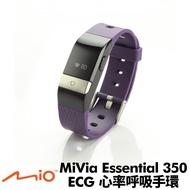 Mio MiVia E350 【紫色】 Essential 350 智慧穿戴 心率 手環
