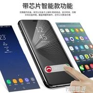 手機殼 三星s8手機殼s8 保護套 s9智慧皮套s9 plus翻蓋式s7 edge曲屏鏡面note8全包邊no 智聯