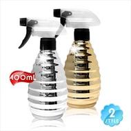 美髮沙龍噴式葫蘆型水槍塑膠空瓶-400mL(金/銀色) [53070]