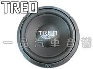 一品. 美國 TREO 頂級雙磁雙音圈12吋重低音喇叭.賠錢出清 JL W3 可參考