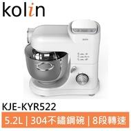 Kolin歌林 烘焙專用攪拌器 KJE-KYR522 (附電子秤) 廠商直送 現貨
