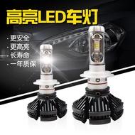 極光飛利浦晶片X3 LED大燈 霧燈 汽車 H1 H3 H7 H4 H11 9005 9006  遠近一體改裝LED車燈