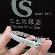 孔雀心經純銀手環🦚足銀999🤛🏻長輩的最愛❤️純銀手鐲