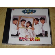 【小馬哥】絕版全新正版 小虎隊 憂歡派對 新年快樂CD 飛碟唱片 GL006