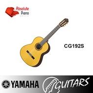 NEW! Yamaha Acoustic Guitar (Singapore Authorised Dealer) CG192S