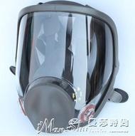 防毒面具防塵汽車噴漆專用6800氨氣化工消防全面罩甲醛軍防毒面罩 曼莎時尚