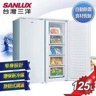 ☎SANLUX~私訊優惠價【SCR-125F】台灣三洋 125公升直立式冷凍櫃 自動除霜 七段溫控 活動透明抽屜 旋鈕調溫 頂層掀蓋