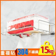 【完美主義】新魔力霧面無痕貼系列-304不鏽鋼面紙盒抽取架/衛生紙架