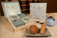 Low Sugar Silver Lotus Paste with Double Yolk Mooncake - 4pc Jade Green (including free delivery)