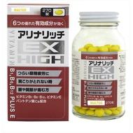 日本 米田 合利他命 EX HIGH 强效B群 米田KOMEDA系列產品 歡迎參考評價 截圖聊聊