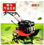 柴油汽油微耕機 多功能小型松土起壟除草翻土開溝耕田耕地旋耕機