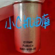 focus汽油芯8M51-9155-BE 小c機油庫 mk3 汽油版 KUGA汽油芯