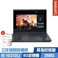 (M365組合)Lenovo E14 14吋商務筆電 i5-10210U/8G/256G PCIe SSD/ThinkPad/Win10/三年保到府維修