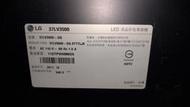 [老機不死] LG 樂金 37LV3500 面板破 NG 故障 零件機