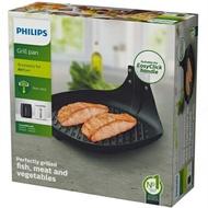 PHILIPS 飛利浦 氣炸鍋配件煎烤盤 HD9940~亦適用HD9642 (彩盒)