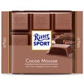 【買四送一、贈品隨機】Ritter Sport 可可軟心巧克力100g