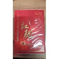 【正億蔘藥行 】莊松榮紅麴膠囊 50粒