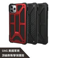 【UAG】iPhone 11/ Pro/Pro Max 頂級版耐衝擊保護殼