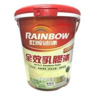【漆 漆 樂 】虹牌 全效乳膠漆1加侖