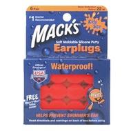 【附發票】 美國 Mack's 兒童矽膠耳塞 防噪音 飛行 游泳 適用 20645