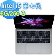 【Apple】MacBook Pro 13.3吋 256G 2017新款-灰色(MPXT2TA/A)《贈:電腦包+ 螢幕保護貼》