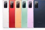 Samsung 三星   Galaxy S20 FE 5G (8GB+128GB)