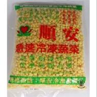 [金采食品行]冷凍玉米粒 1公斤