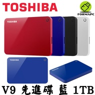 Toshiba 東芝 Canvio Advance V9 先進碟 寶藍 1TB 1T 2.5吋 外接式硬碟 極薄行動硬碟