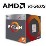 AMD Ryzen 5-2400G 3.6GHz 四核心 中央處理器